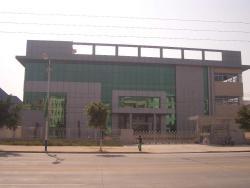 宁波经济技术开发区永权化工有限公司