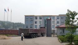 萍乡市天健陶瓷化工填料有限公司
