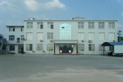 萍乡市汇华填料有限公司