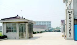 宜兴市双龙陶瓷有限公司