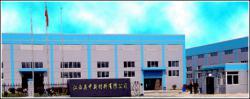 江西奥中新材料有限公司