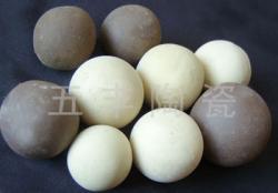 江西省五丰陶瓷有限公司销售2部