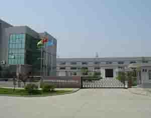 上海日晶实业化工有限分公司