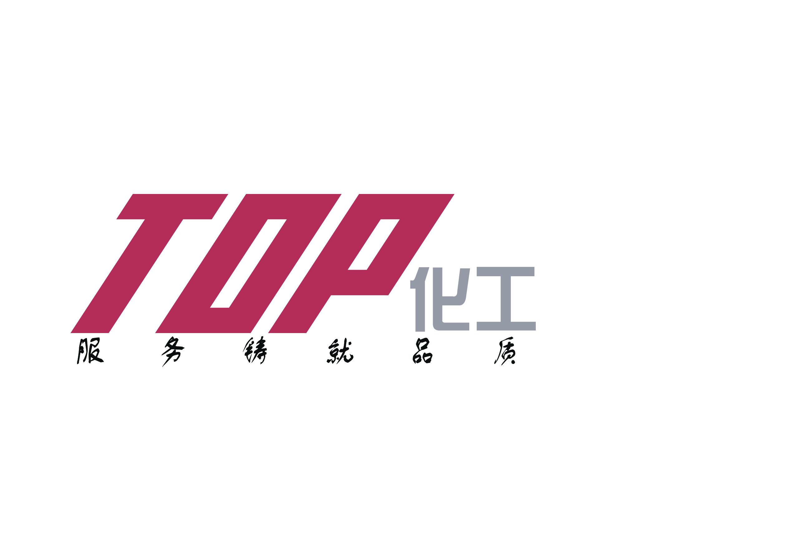 萍乡市拓普化工填料有限公司