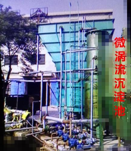宜兴东翔塍赋环保设备有限公司