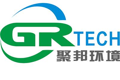 青岛聚邦环境科技股份有限公司