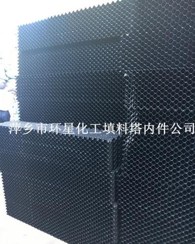 萍乡环星化工填料:保质保量的黑色PVC淋水填料
