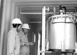 炼化污水成套处理技术浓缩倍率增6倍