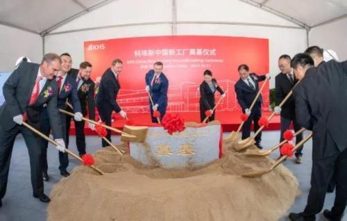 德国KHS投资1100万美元在中国建厂 扩大填料标签等生产线