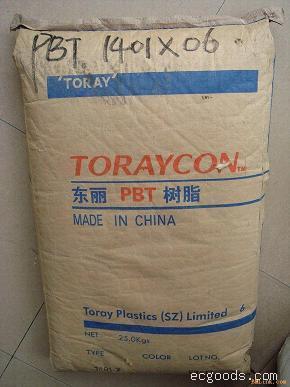 供应聚对苯二甲酸PBT