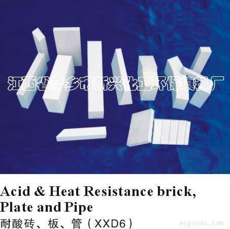 耐酸 耐温陶瓷砖板管