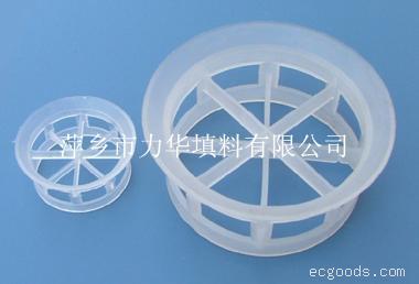塑料阶梯环