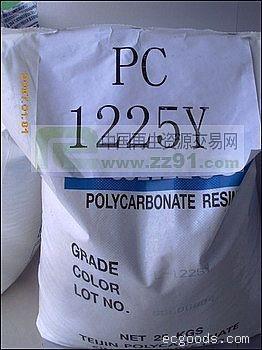 供应进口PC塑料原料