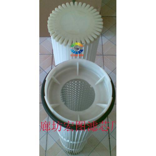 塑料端盖混凝土搅拌站除尘器滤芯(