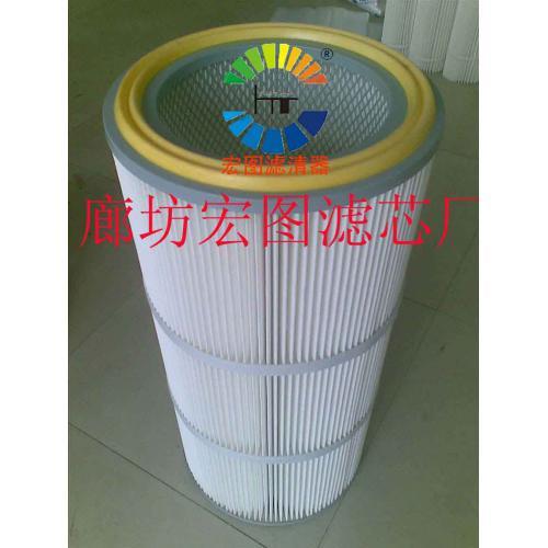喷砂机抛丸机集尘箱粉尘回收滤芯(