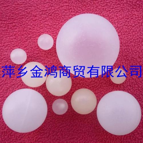 PP空心塑料球环保浮球保温填料25/38/50/