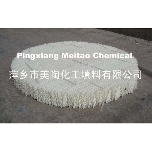 萍乡市美陶化工专业生产塑料规整填料