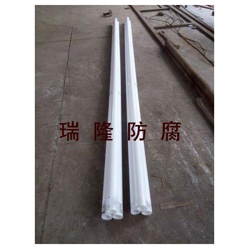 瑞隆耐腐蚀HF01-1四氟管