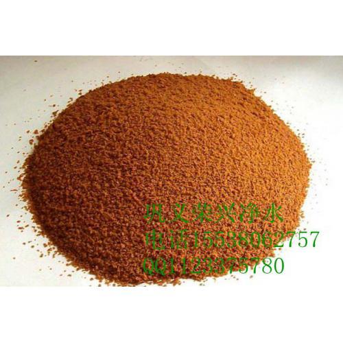 固体高效净水剂聚合氯化铝