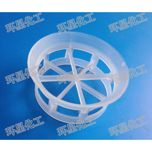 环保填料脱硫脱氮 塑料阶梯环