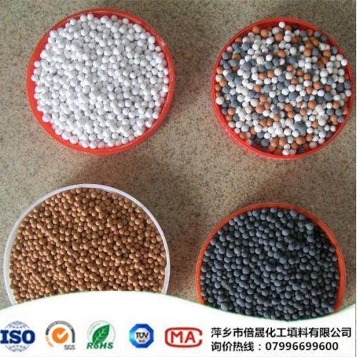 专业水处理瓷球 净水瓷球 麦饭石瓷球 麦饭石颗粒