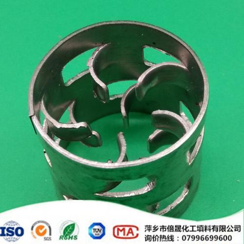 金属散堆 鲍尔环φ16φ25φ38φ50φ76mm