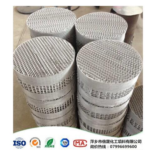 过滤填料 波纹丝网填料 不锈钢丝网填料 不锈钢波纹填料