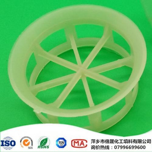 16,25,38,50,76mm阶梯环 塑料阶梯环 PP塑料