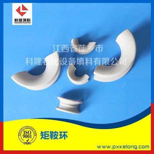优质陶瓷矩鞍环 陶瓷马鞍环 陶瓷异鞍环