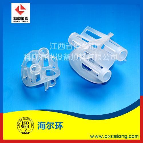 烟气脱硫塔用PP海尔环 聚丙烯海尔环填料