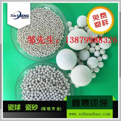 稀土瓷砂滤料水处理专用 稀土瓷砂填料 多层滤池用瓷砂