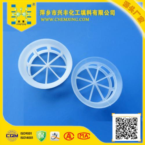 萍乡厂家供应优质塑料阶梯环冷却塔填料PP25mm