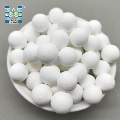 萍乡兴丰厂家直销双氧水专用活性氧化铝 KA-403 活性氧化铝干燥机吸附