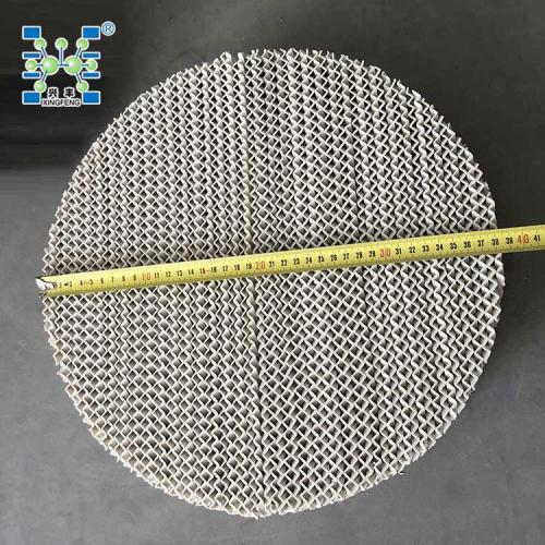 波纹板填料陶瓷700Y型波纹填料,规整填料,化工填料 陶瓷规整