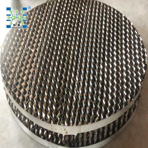 波纹板填料250Y孔板波纹填料 不锈钢304金属孔板波纹填料规整填料